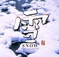 "Bild von CD ""Snow-Piano Collection"""